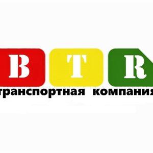 Грузоперевозки по России и СНГ, 20 тонн, догрузы, негобарит!