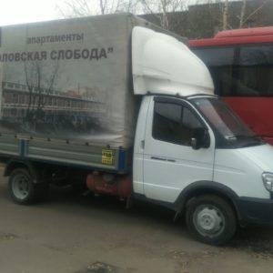 Еду из Москвы в Клинцы через Брянск и Калугу  21-22 декабря рассматриваю попутные города